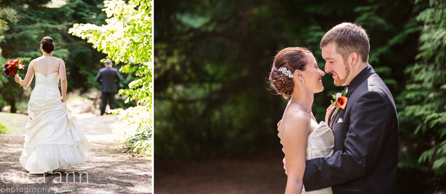 The Forestry Center Wedding Photos First Look
